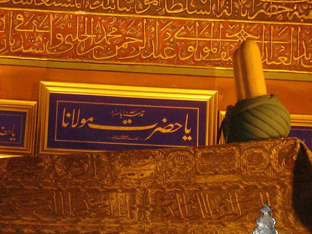 Maulana_Rumi_-_Turbon