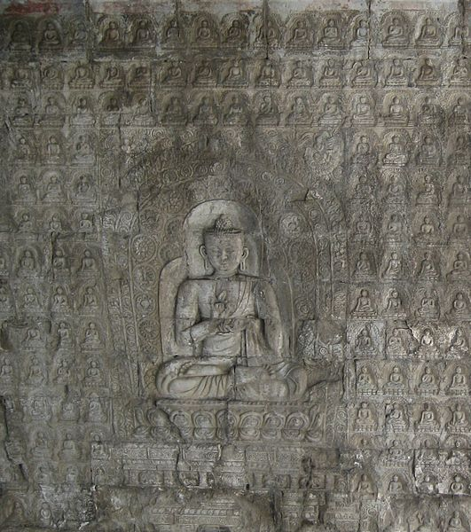 531px-One_of_the_Buddhas_of_the_Ten_Directions_at_Cloud_Platform